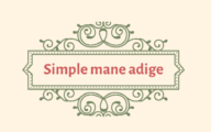 simplemaneadige.com
